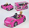 Кукла с машиной Anlily