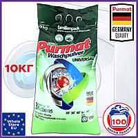 Стиральный порошок универсальный Purmat Waschpulver Universal 10кг 100 стирок