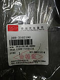 Накладка радиатора нижняя чери Тигго 2, Chery Tiggo 2, j69-3102190, фото 3
