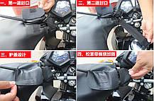 Утеплённые накладки на руль  Перчатки на меху Варежки на скутер мото, фото 2