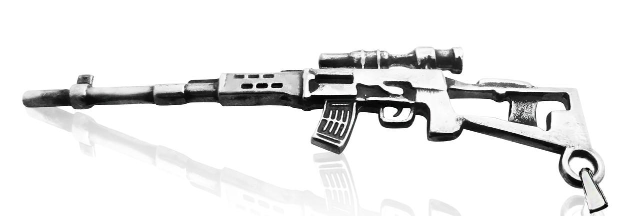 Подвеска серебряная Снайперская Винтовка СВД Драгунова ПС-57 Б