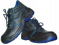 Ботинки мужские рабочие с металлическим носком,класса защиты BRYESK-T-SB товар сертифицирован