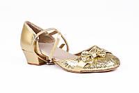 Туфли для бальных танцев Rivage Line 100101 золотые