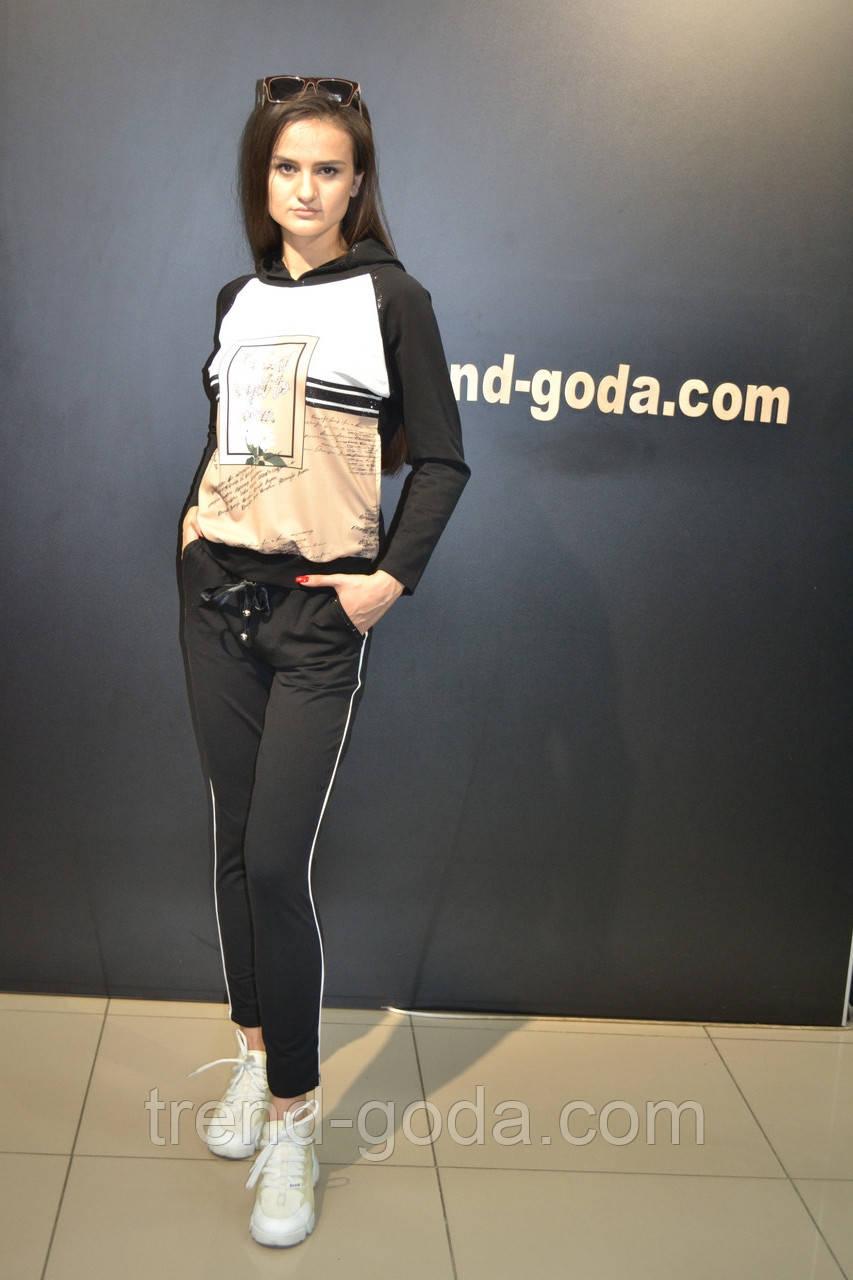 Женский прогулочный спортивный костюм, черный, Турция Жіночі модні костюми
