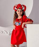 Плаття для дівчинки Лісова Пісня червоне