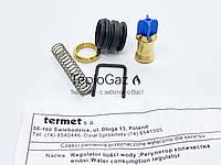 Регулятор количества воды Termet G19-01 (Пласт. редуктор. Оригинал)