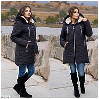 Очень теплая зимняя женская куртка длинная на молнии с капюшоном большие размеры 48-62 арт 237