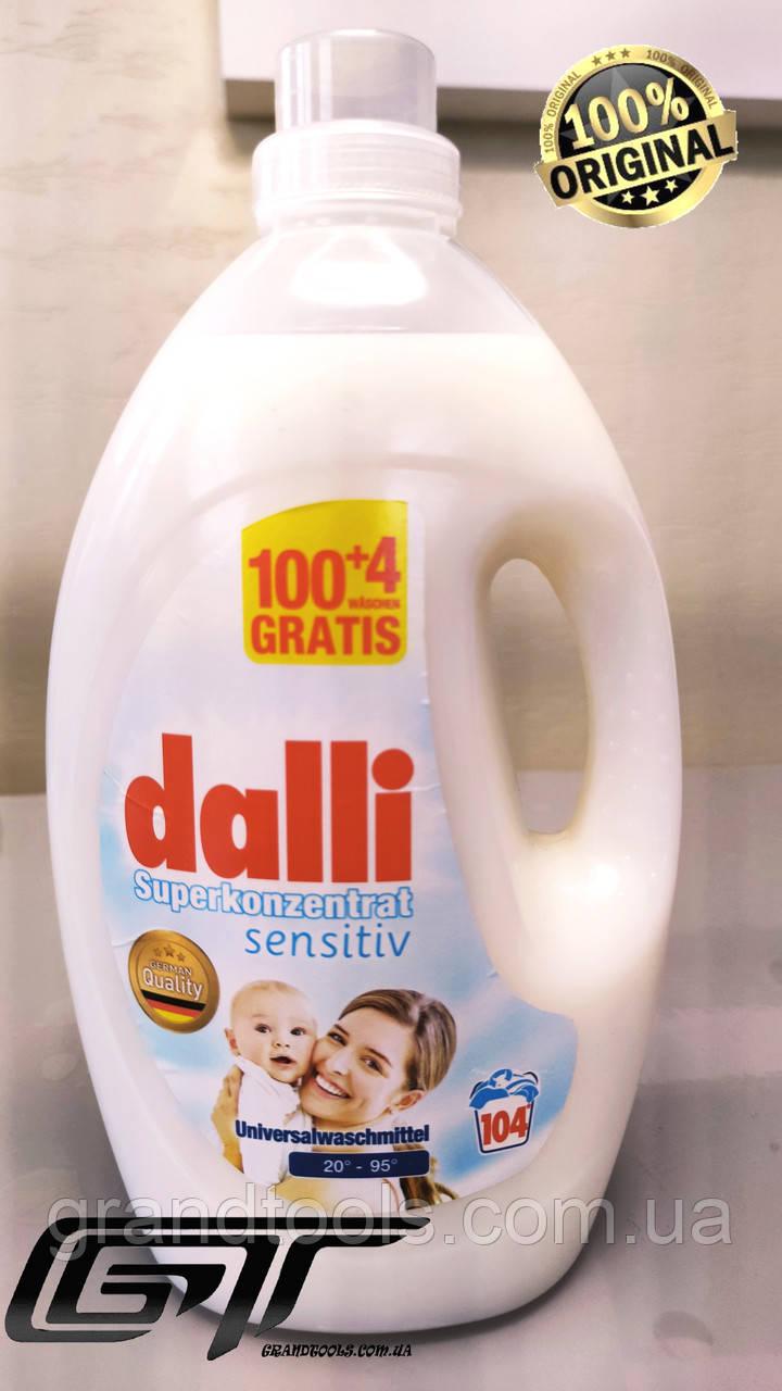 Суперконцентрат для прання дитячих речей Dalli Sensitive 3,65 л (104 прання)