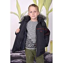 Зимова куртка на хлопчика Микита на хутряній підстібці в розмірах 30-40