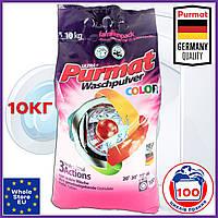 Стиральный порошок для цветного белья Purmat Waschpulver Color 10кг 100 стирок