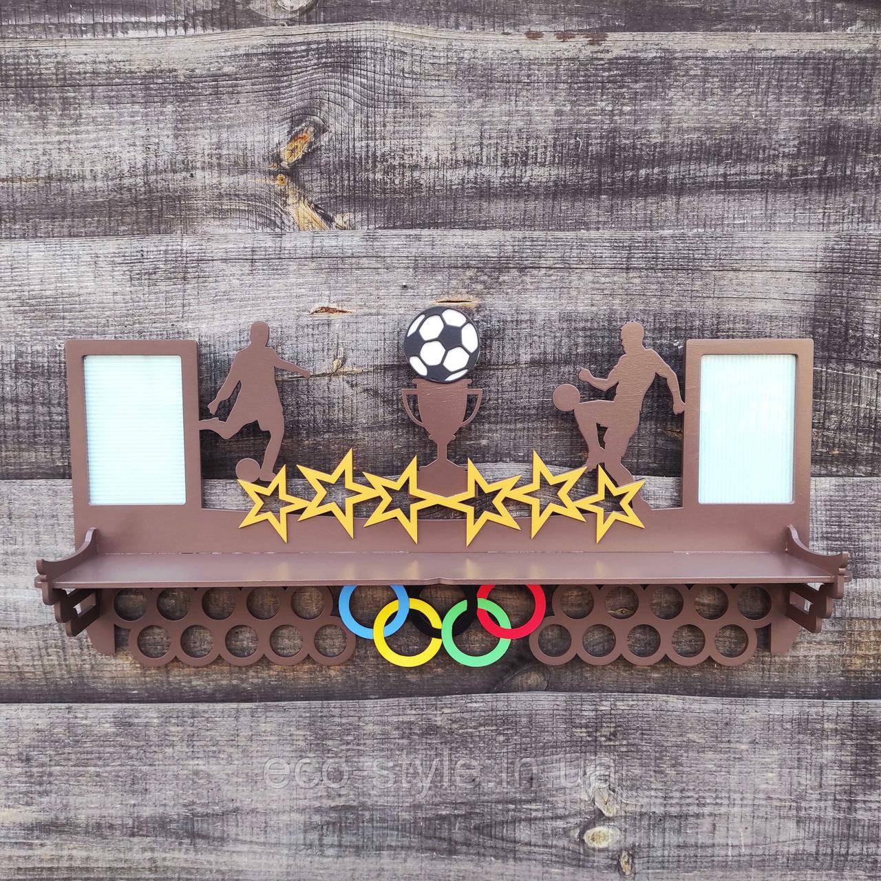 Медальница футболисту, Полка для медалей футбол, Холлдер футбол