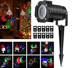 Проектор Christmas Laser Projector 16 картриджів № 16F