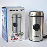 Кофемолка Aurora AU 3443