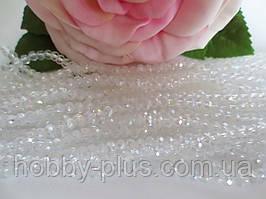 Бусины хрустальные 4х4 мм, 135-145 шт, цвет белый (прозрачный)