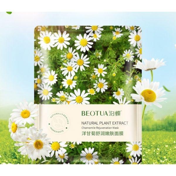 Антисептическая тканевая маска для лица Beotua Natural Plant Extract Chamomile Rejuvenation Mask с экстрактом