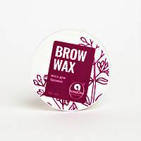 AntuOne BROW WAX Воск для бровей 30 мл