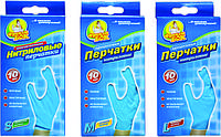 Перчатки одноразовые М 10шт нитрил Фрекен Бок