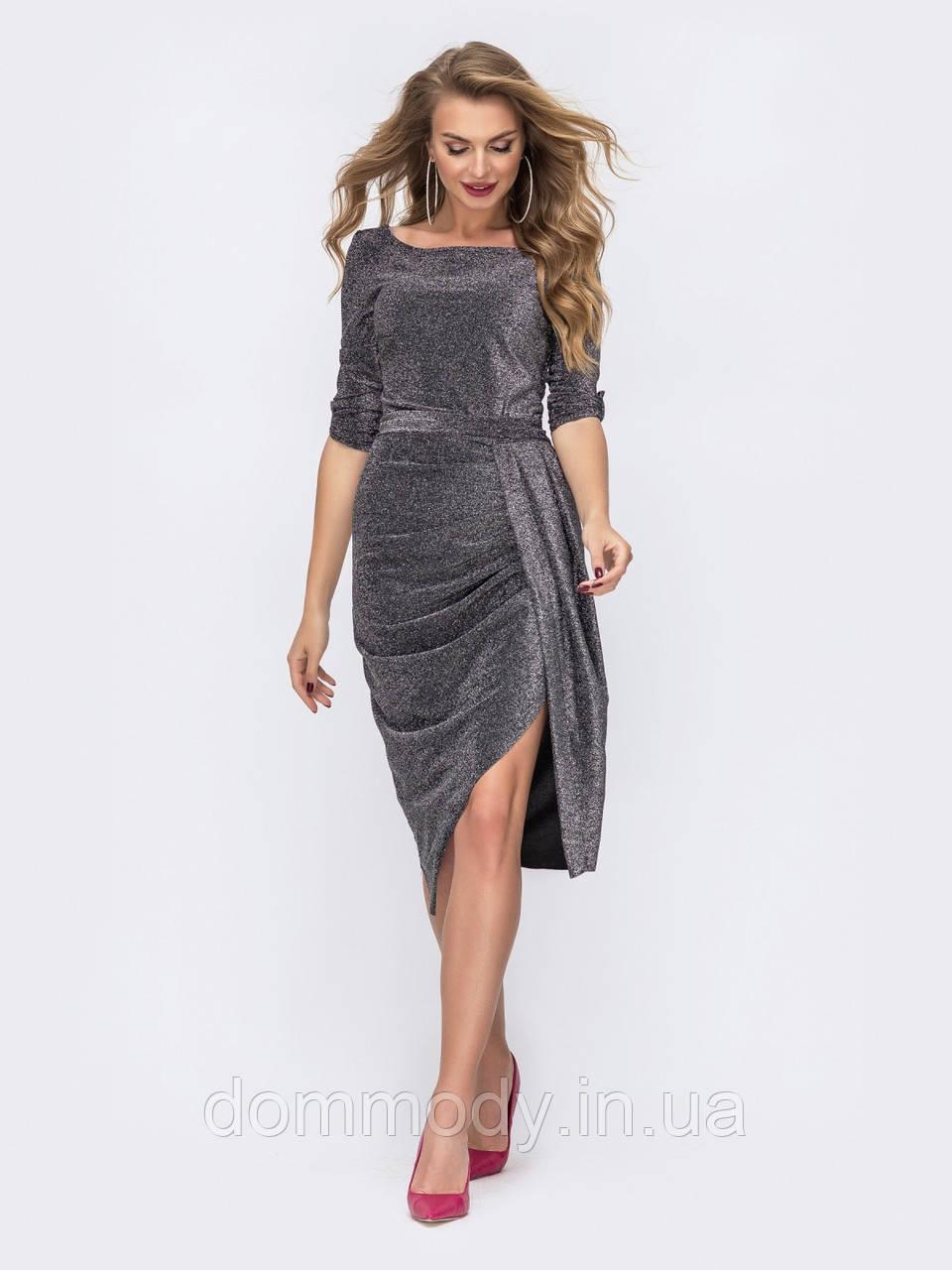 Платье женское  Festive gray