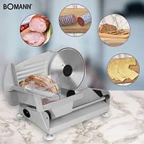 Металлический пищевой слайсер BOMANN MA 451 CB, фото 3