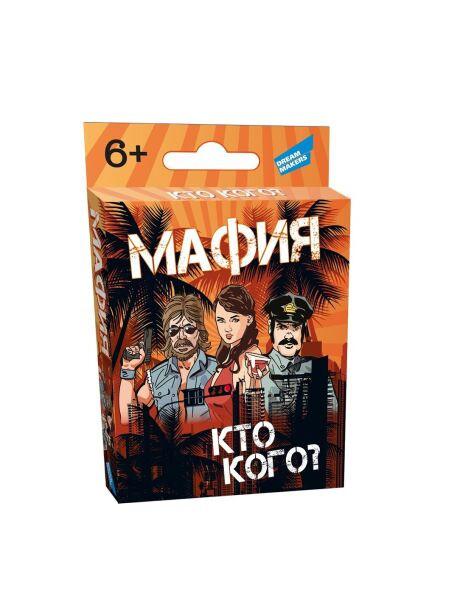 """Игра детская настольная """"Мафия +""""2005_UA"""