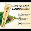 Крем вокруг глаз Images Snail Eye Cream с муцином улитки 20 мл, фото 3