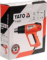Технический фен Yato YT-82288, фото 3