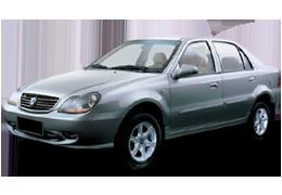 Защита двигателя и КПП для Geely (Джили) CK 1/Otaka 2005-2009