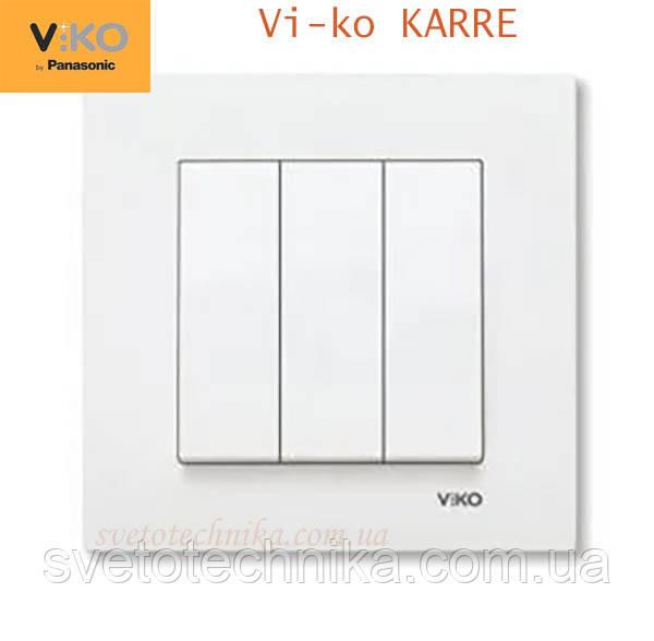 Вимикач потрійний VI-KO Karre прихованої установки (білий)