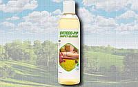 Пробиотическое моющее средство для чистки ковров 250 мл.