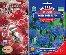 Семена Василек махровый Красный шар  0,5 г,Василек Голубой Шар   2 вида.