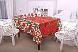 Скатерть Новогодняя 150-220 «Christmas tree», фото 4