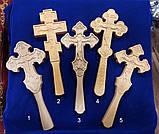 Православний різьблений Хрест для священика 28.5х12см з вільхи, фото 2