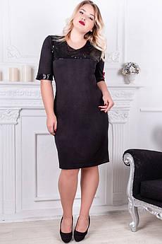 Батальне сукня з паєтками Лаони чорне