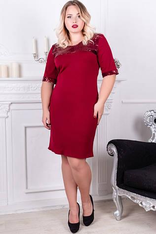 Бордовое нарядное платье Лаони большого размера