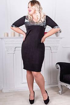 Чорне плаття батал Лаони