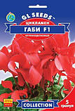 Семена Цикламена  F1 7 сортов Collection, TM GL Seeds, фото 4