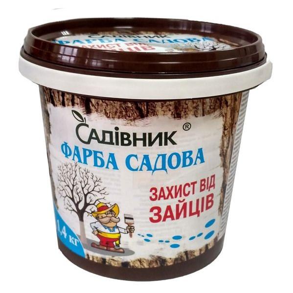 """Садовая краска Защита от зайцев """"Садівник"""", 1.4 кг"""