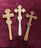 Православний Хрест різьблений малий 21.5х8.5см з вільхи, фото 3