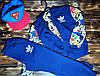 Детский спортивный костюм тройка Adidas для мальчиков