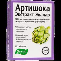 Артишока экстракт-Натуральные таблетки для печени,  улучшение оттока желчи (таб.60 .,Эвалар)