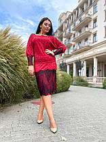 Костюм юбка+кофта БАТАЛ 04с41146, фото 2