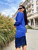 Костюм юбка+кофта БАТАЛ 04с41146, фото 5