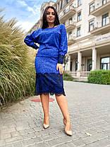 Костюм юбка+кофта БАТАЛ 04с41146, фото 3