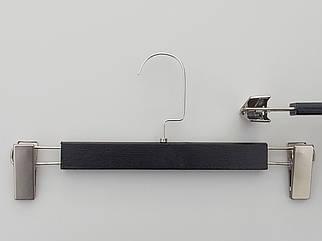 Довжина 32,5см. Плічка вішалки тремпеля дерев'яні чорного кольору для штанів і спідниць