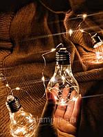 Гирлянда от электричества «Ретро-лампочки»