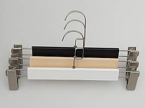 Довжина 32,5 см. Плічка вішалки тремпеля дерев'яні білого кольору для штанів і спідниць, фото 3