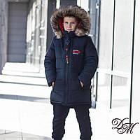 """Зимняя куртка """"Ромка"""", фото 1"""