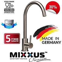 Германия (Mixxus) Смеситель на кухню из нержавейки