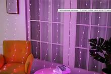 Электрическая гирлянда Водопад 300 LED 3 м х 1,5 м, фиолетовый