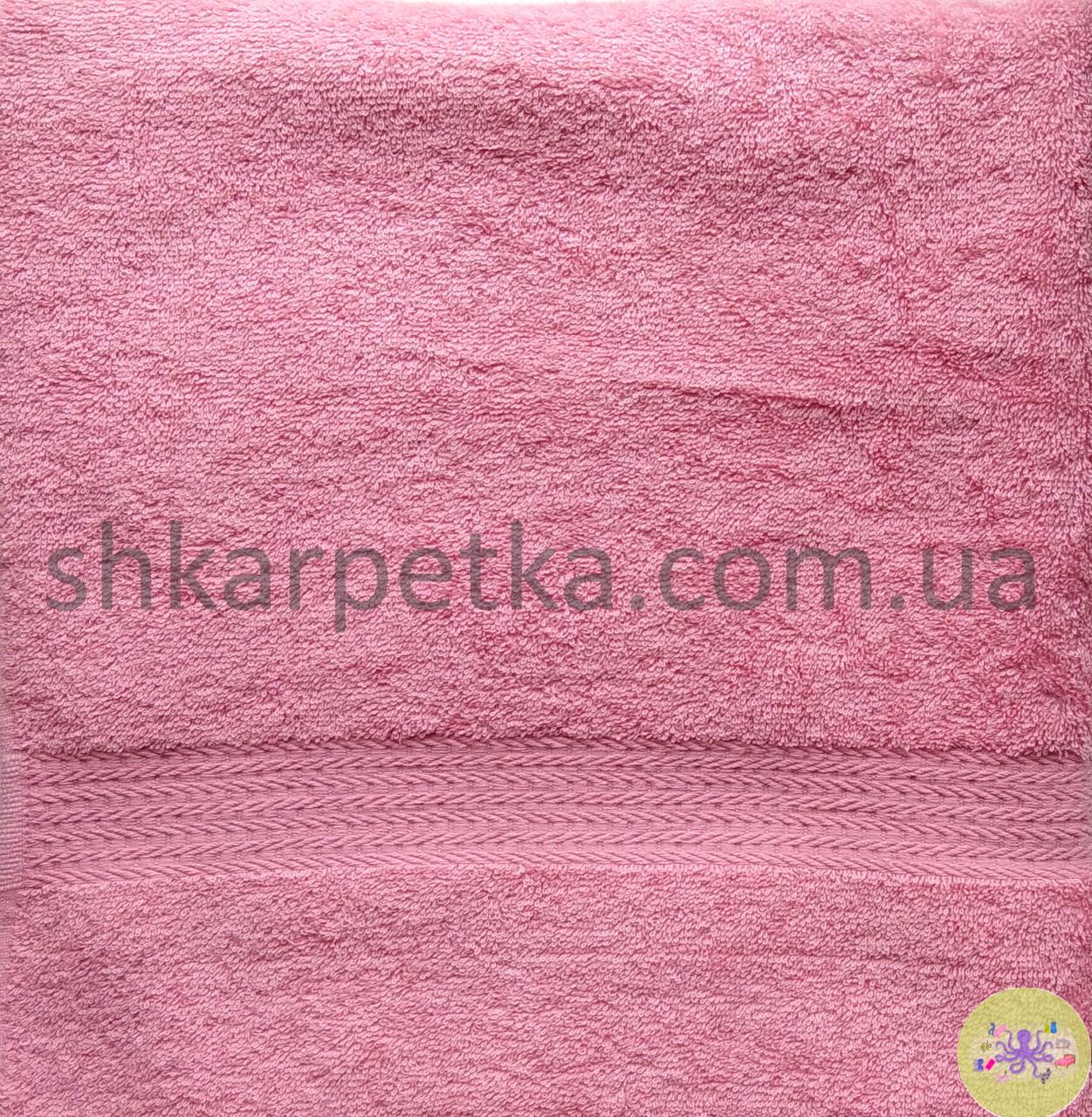 Рушник махровий рожевий